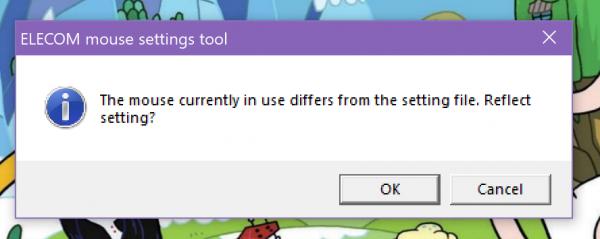Elecom profiler mouse profiles mouse assistant issues troubleshoot fix manual load profile error message