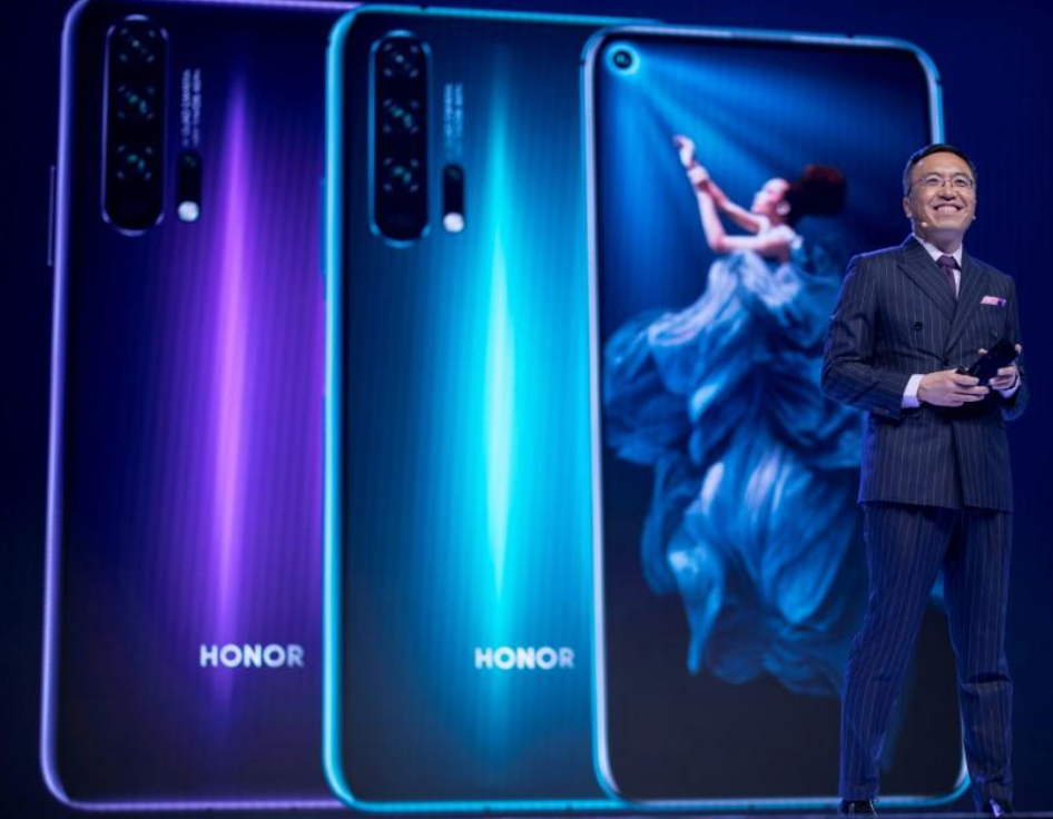 honor chipsets
