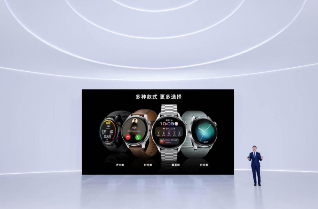 Huawei product launch
